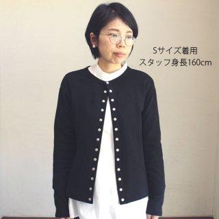 裏毛スウェット パールドットカーディガン  2021新作 / 4カラー(アイボリー・ブラック・グレイッシュカーキ・ネイビー)