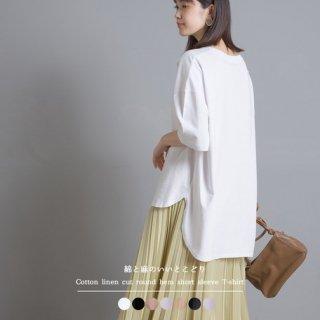 綿麻カット ポケット付きラウンドヘム半袖Tシャツ(全7色)