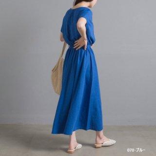 【インスタライブ販売会】麻レーヨンワンピース(全5色)