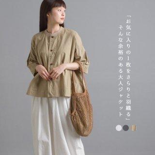 ポプリングランジウォッシュド加工 衿リブタックジャケット(全3色)