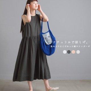 【インスタライブ販売会】綿サテンガーゼ 後ヨークギャザーワンピース(全4色)