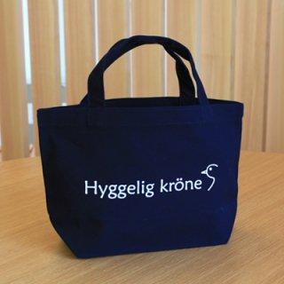 【ネコポス発送可】クローネ カモメバッグ (ネイビー)/Hyggelig krone ヒュッグリー・クローネ