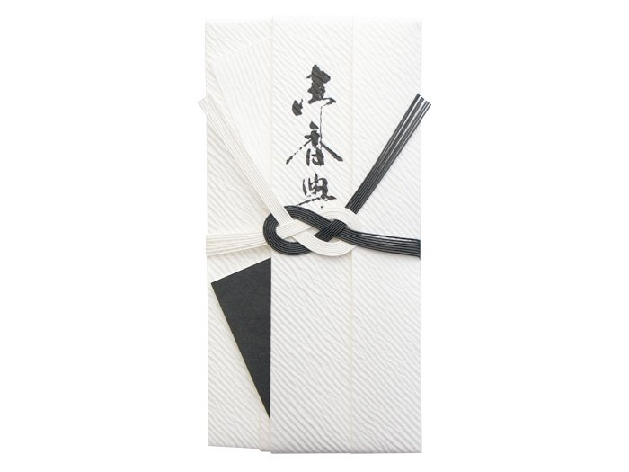 fk0011黒白 お香典(21.5×10.5cm)