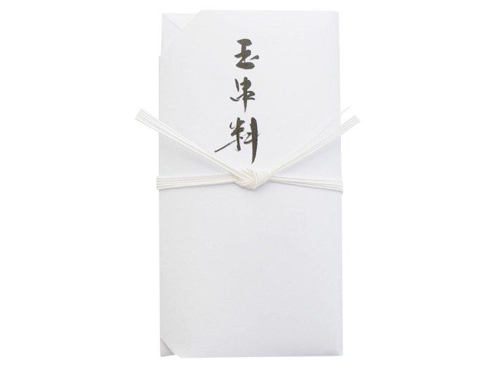 fk0019白白 玉串料(18.5×10cm)