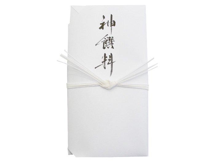 fk0020白白 神饌料(18.5×10cm)
