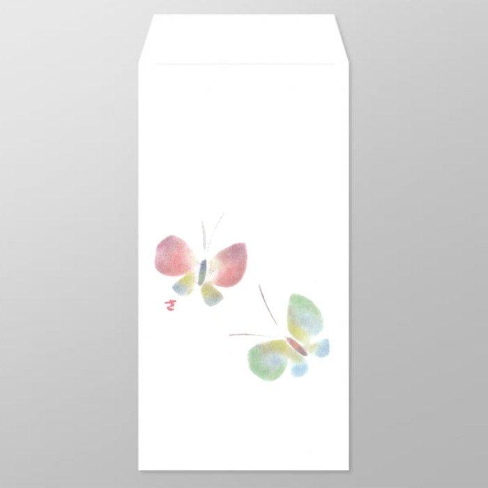 wh0029蝶々の和封筒