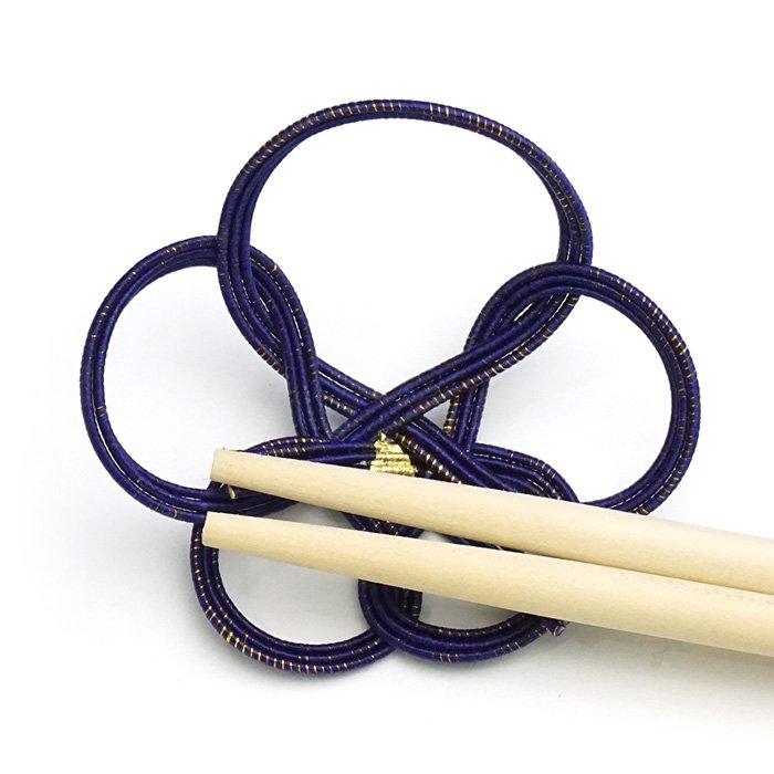 ko0118一輪梅の水引箸置き ネイビーパープル