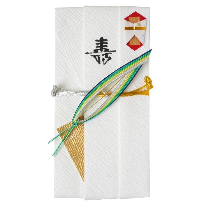 sm0038青竹笹の祝儀袋