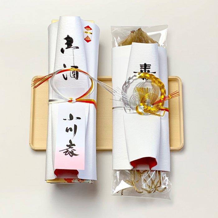 yuinou008たもと酒一式(結納・婚礼 最初の初顔合わせ ご挨拶セット)