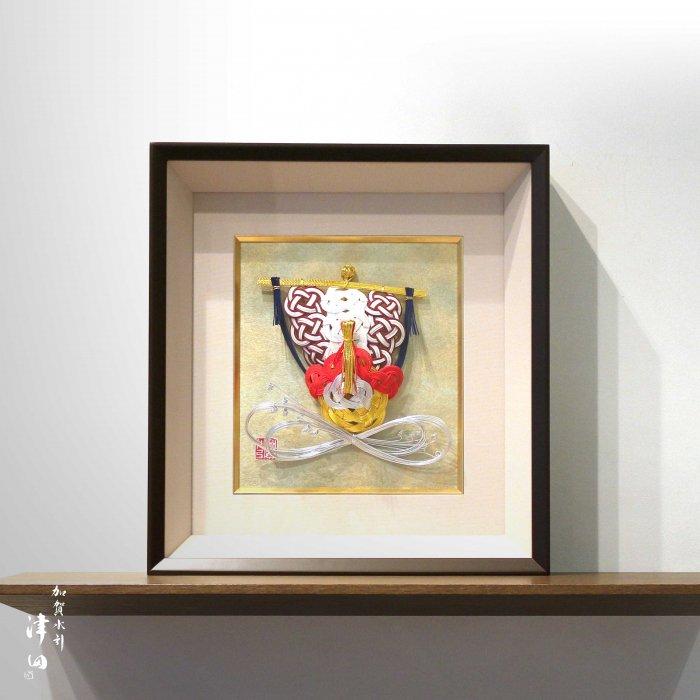 ko0248宝船 壁掛け飾り 額入