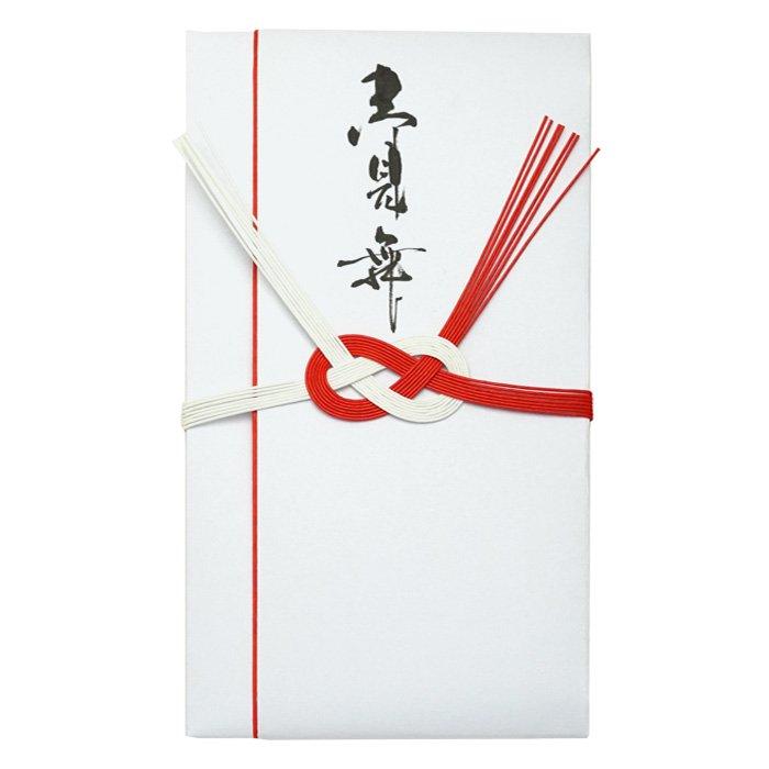ss0059-1御見舞(罹災御見舞)紅白あわじの金封(20.5×12cm熨斗なし・大きめ)