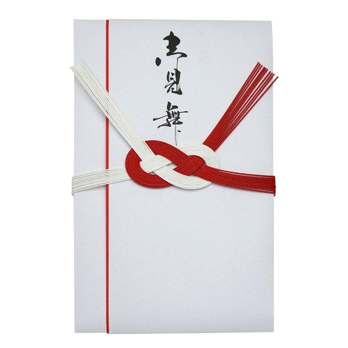 ss0060-2御見舞(罹災御見舞)紅白あわじの金封(23×14cm熨斗なし・大きめ)