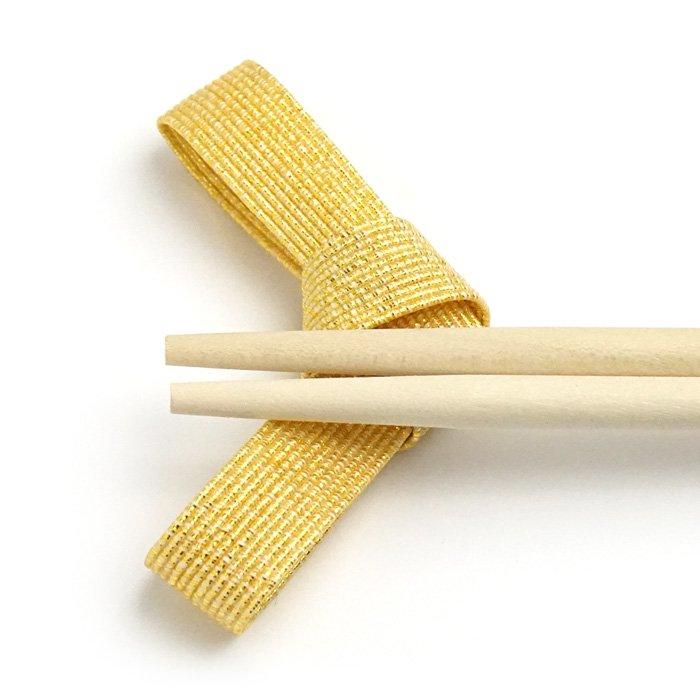 ko0254水引結びの箸置き ゴールド