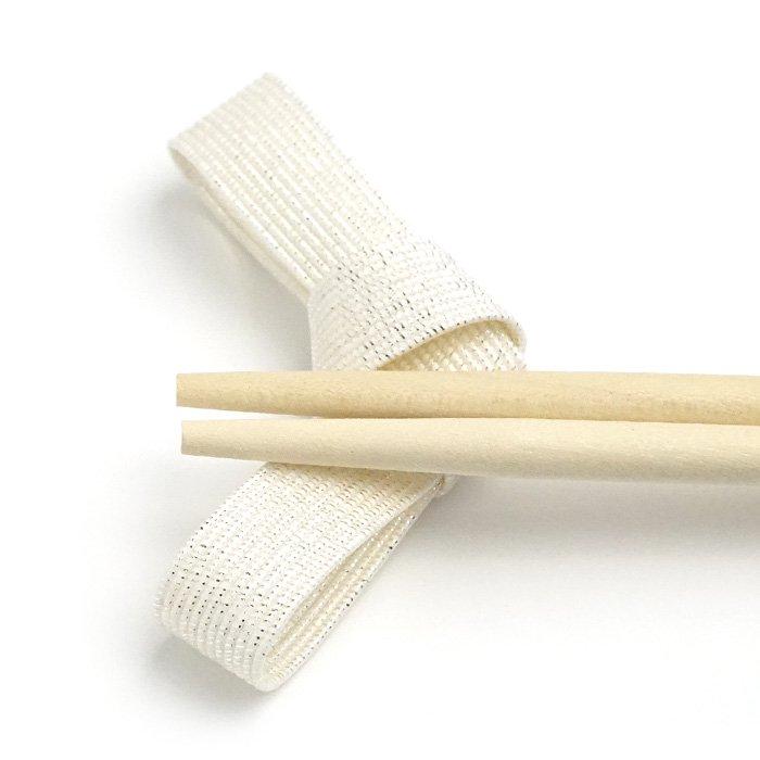ko0256水引結びの箸置き シルバー