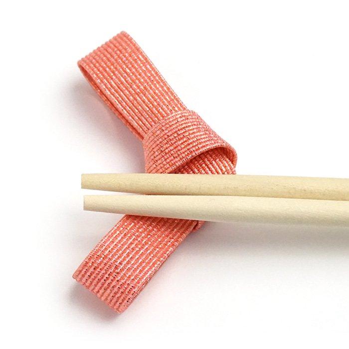 ko0257水引結びの箸置き ピンク