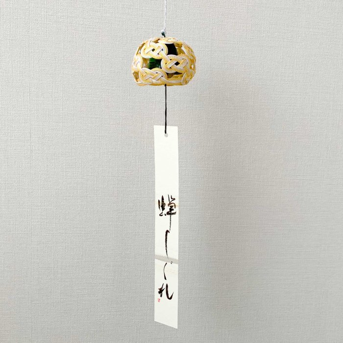 ko0262加賀水引風鈴 ゴールド