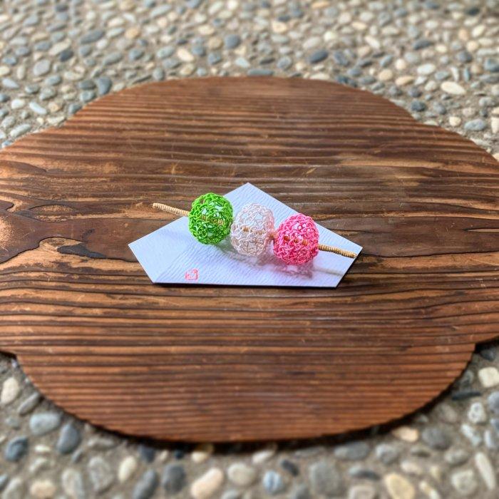 ko0276水引だんご(3色花見団子)