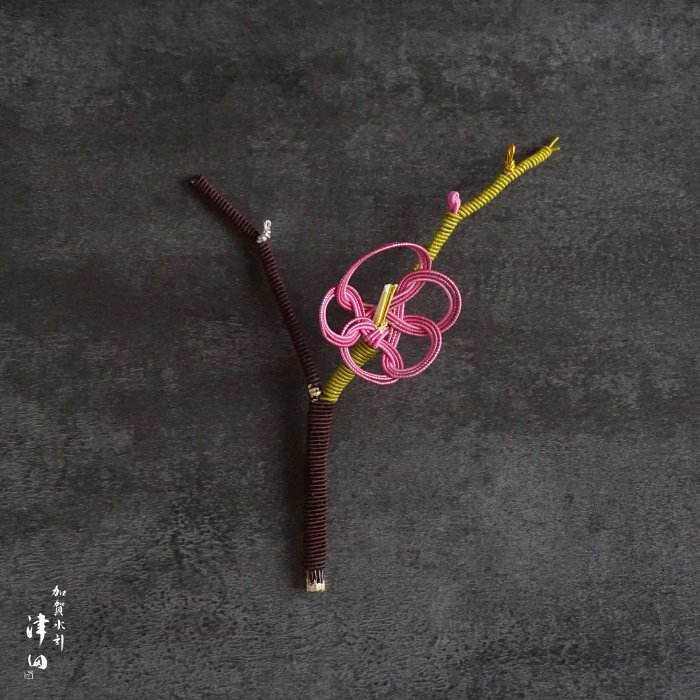 ko0290枝付き一輪梅