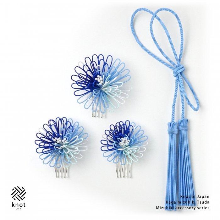 ha0126ポンポン菊のかんざし4点セット ブルー