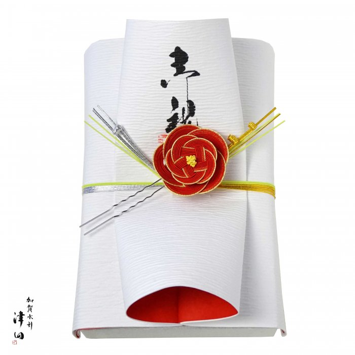sm0043花の水引かんざし付き祝儀袋 箱タイプ(100万円・200万円・300万円・水引ギフトボックス)