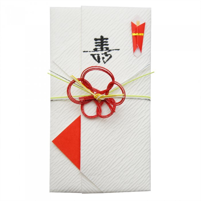 sm0004梅の花びらの祝儀袋(赤)