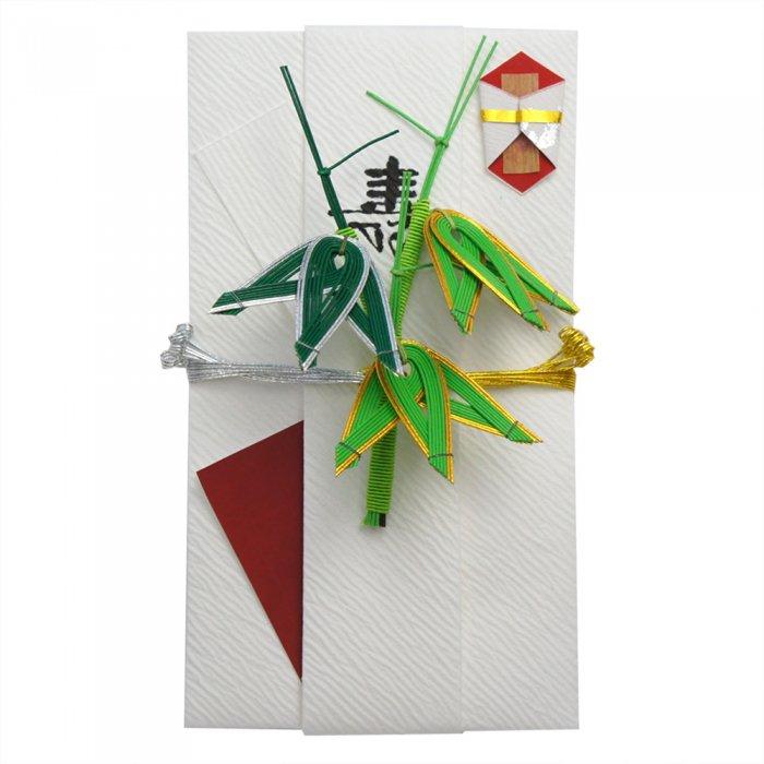 sm0006竹の祝儀袋