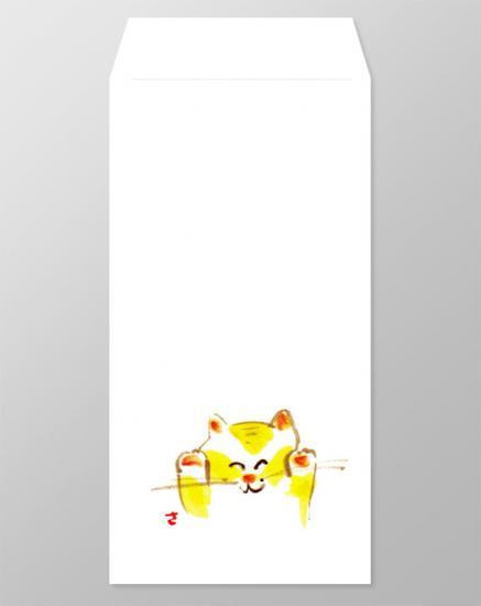 wh0009バンザーイ猫の和封筒