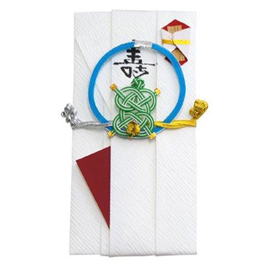 sm0015亀丸の祝儀袋