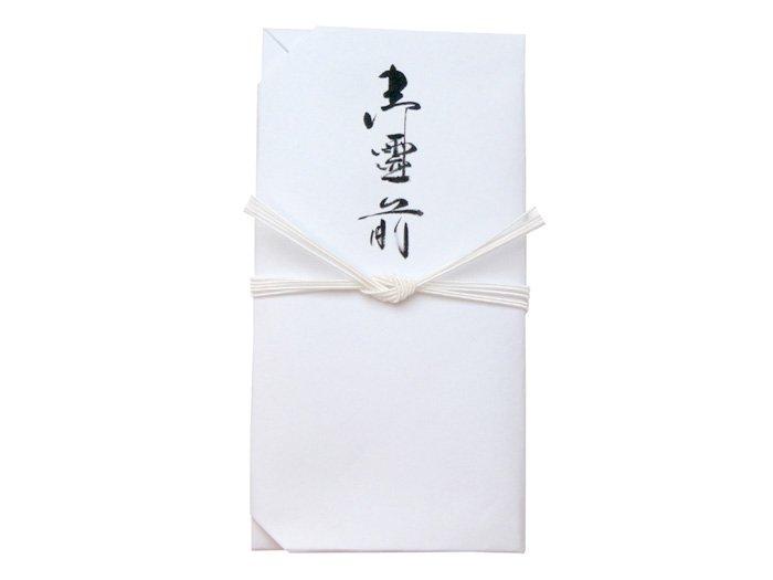fk0007白白 ご霊前(18.5×10cm)