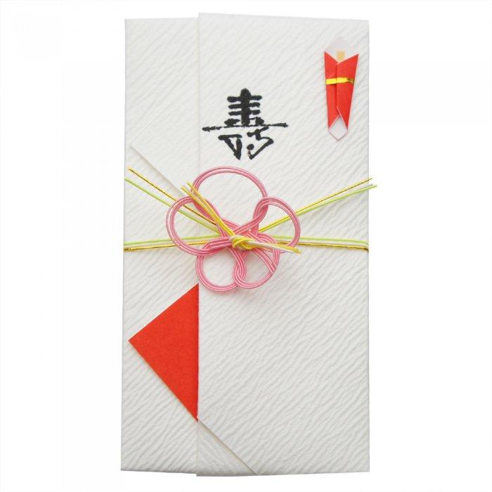 sm0028梅の花びらの祝儀袋(ピンク)