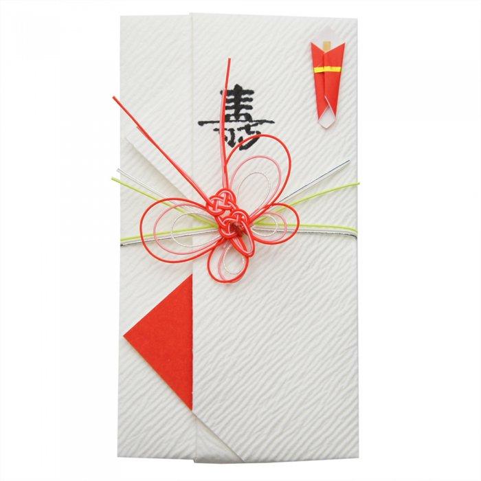 sm0029蝶の祝儀袋 (小)