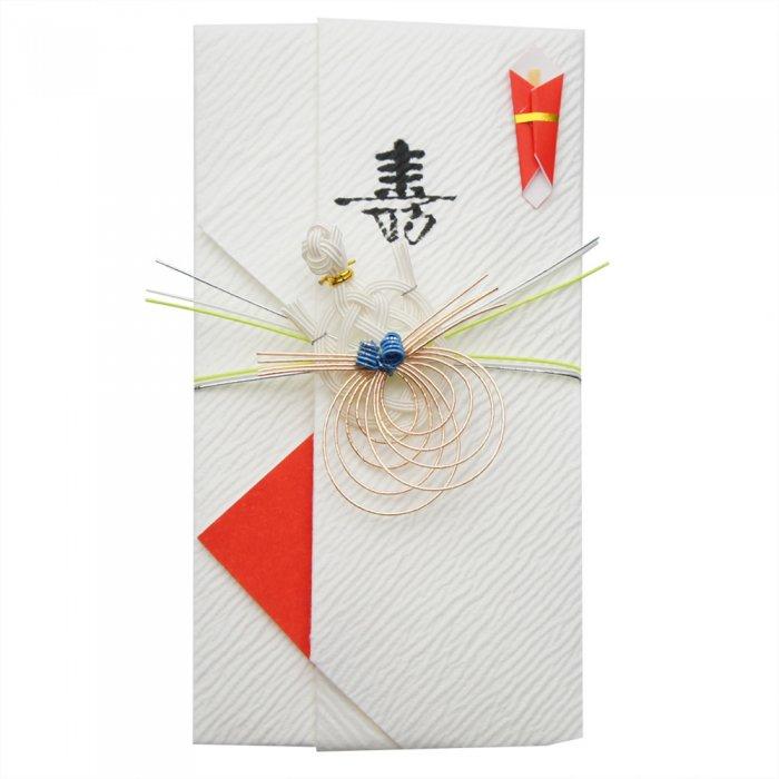 sm0030亀の祝儀袋 (小)