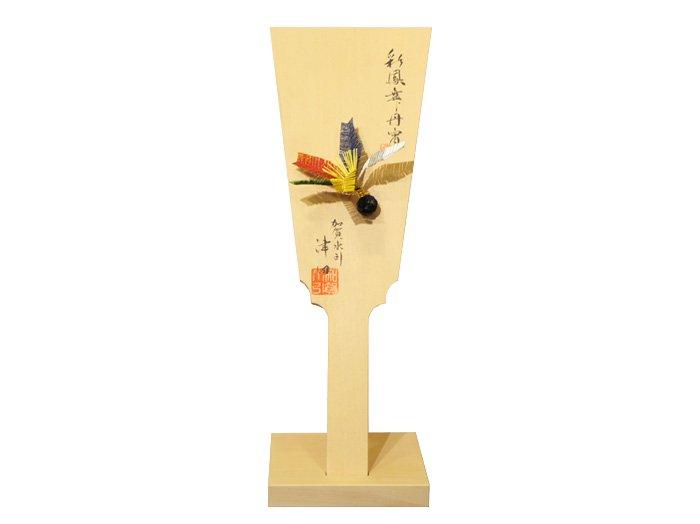 sh0030羽子板 (羽)