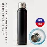 ノベルティ・粗品で人気の「クラップ/ステンレススリムマグボトル 350ml ブラック」