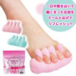 ノベルティ・粗品で人気の「足指広げるピロー(片足用)1個」