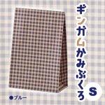 ノベルティ・粗品で人気の「ギンガムチェック紙袋Sサイズ ■ブルー」