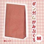 ノベルティ・粗品で人気の「ギンガムチェック紙袋Mサイズ ■レッド」