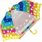 子供傘 レインボーダー 1個