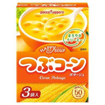 ノベルティ・粗品で人気の「ハッピースープ(3袋入)/つぶコーン」