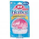 ノベルティ・粗品で人気の「液体ハーベン ピーチの香り」