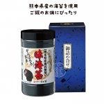 ノベルティ・粗品で人気の「熊本有明産味海苔」