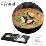 ノベルティ・粗品で人気の「つきぢ田村 フリーズドライ味噌汁5食入」