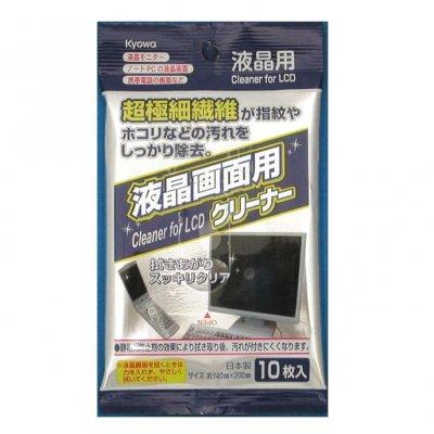 ノベルティ・粗品で人気の「液晶画面用クリ−ナ−」