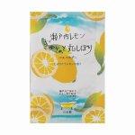 ノベルティ・粗品で人気の「粉末入浴料 リッチバスパウダー(瀬戸内レモンの香り)」