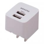 ノベルティ・粗品で人気の「USBコンセントチャージャー2.1A 2ポート/ホワイト」