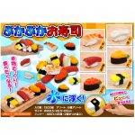 ノベルティ・粗品で人気の「ぷかぷかお寿司 1個」
