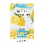 ノベルティ・粗品で人気の「 【国産】リッチバスパウダー(レモン)」