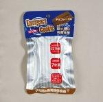 ノベルティ・粗品で人気の「エマージェンシークッキー(チョコレート)(国産品)」