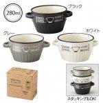 ノベルティ・粗品で人気の「エンジョイカフェ・スープカップ280ml 1個」