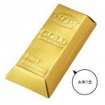 ノベルティ・粗品で人気の「ゴールドバー型のお米」